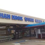 Hankook Supermarket - Sunnyvale